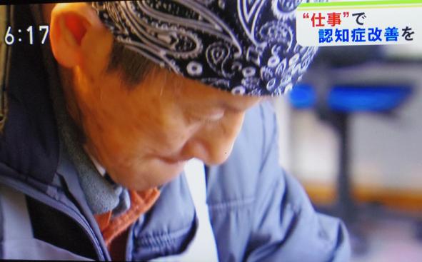 NHKの放送